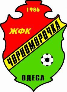 chernomorochka_222x303_fb3b98533965d1d9d62ae47ae28e897b