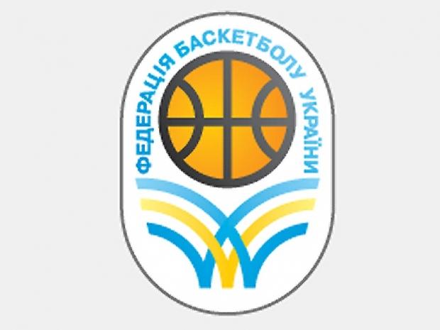 1404748371-6715-federatsiya-basketbola-ukrainyi-gotova-provesti-evrobasket-v-2017-godu
