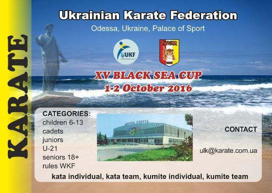 kubok_chernogo_moraja_karate