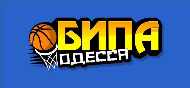 logo_big_blue