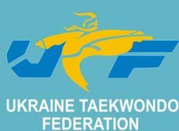 taekwondo-ukr-fed-logo_255x187_e784627d230da6850b0659e92b970bdd