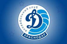 dinamo-krasnodar-logo-2_222x148_12c147638b2bfad6f9313c64b8d52a94
