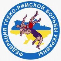 greko-rim-borba-ukr-logo_201x201_d5ee0e6ad5a14419a5eebf09cf14ec61